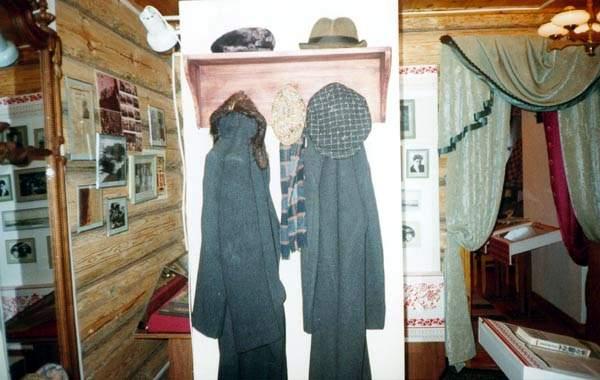 Дом-музей Хасана Туфана