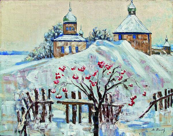 Канеев Михаил Александрович. Зима в старой Ладоге, 1960.
