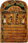 Погребальная стела Анкхфенхонса, XXVI династия