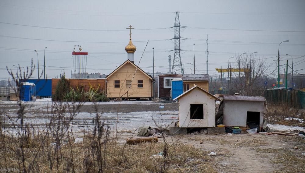 Церковь, будка, туалет, сарай