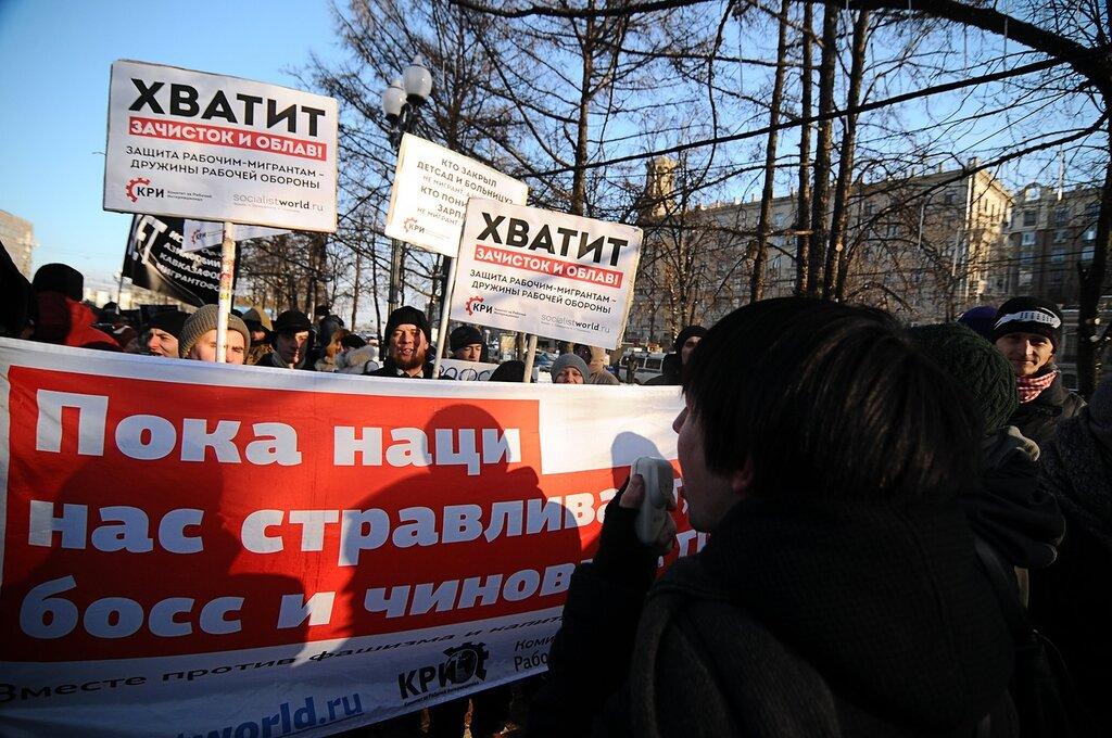 Марш антифашистов 19 января