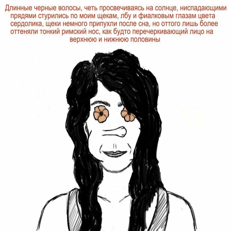 http://img-fotki.yandex.ru/get/9811/65694807.1f/0_af40a_35f4d611_XL.jpg