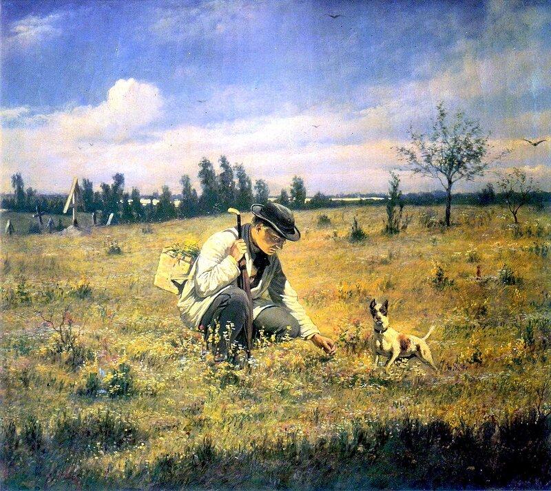 Перов. Ботаник. 1874