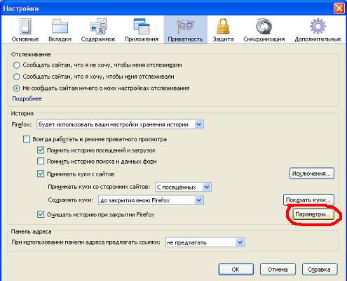 http://img-fotki.yandex.ru/get/9811/67690130.d/0_e727f_b2f900ab_XL.bmp