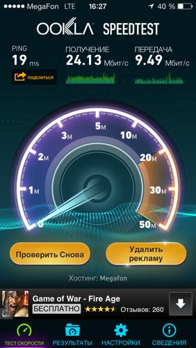 https://img-fotki.yandex.ru/get/9811/82260854.2de/0_b8267_f7cef47f_L.png