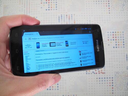 Филипс ксениум как сделать скрин экрана