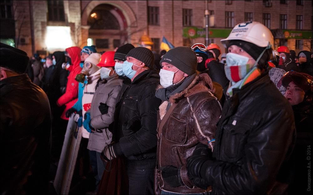 #Евромайдан #Євромайдан #Euromaidan #Грушевского