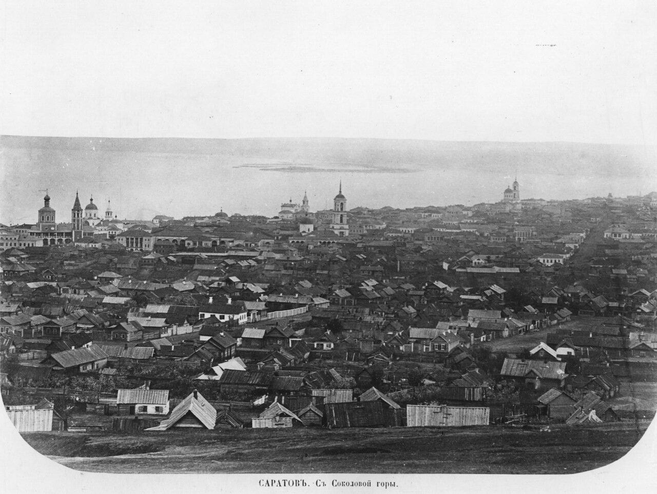 Вид города с Соколовой горы