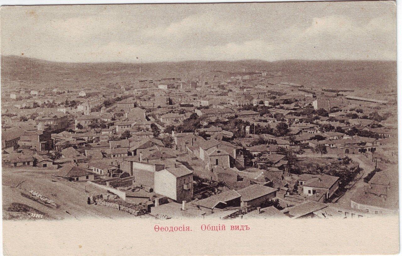 Старая открытка феодосия, мая
