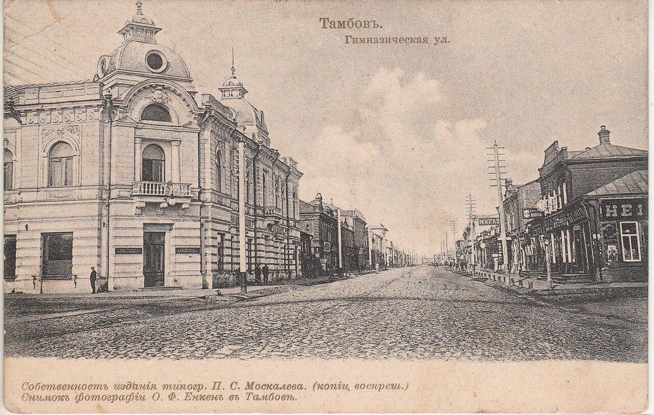 Гимназическая улица