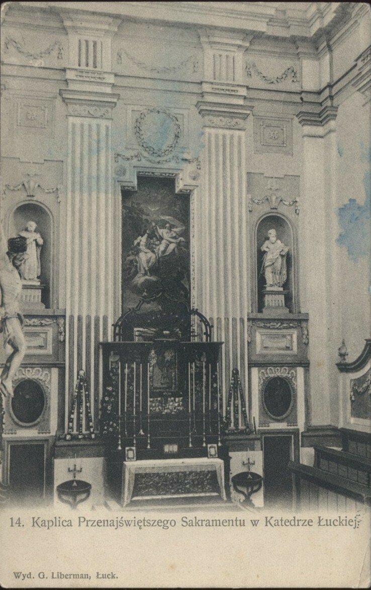 Часовня святого причастия. 1912.