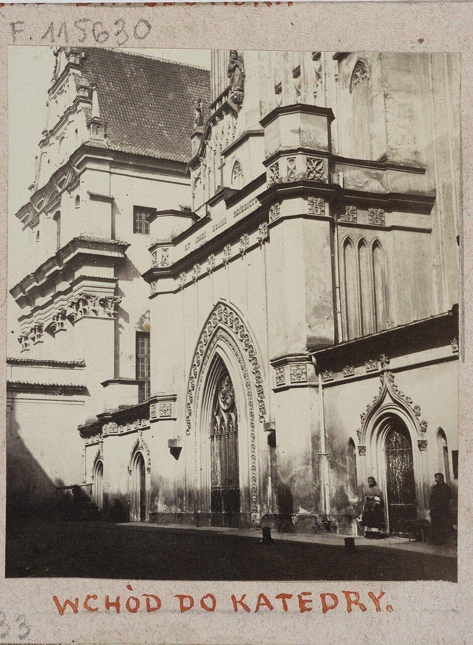 Вход в собор. 1862.