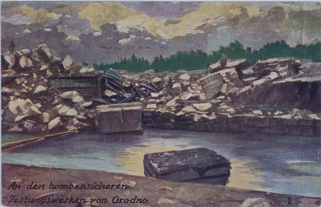 В блиндажа фортов Гродно