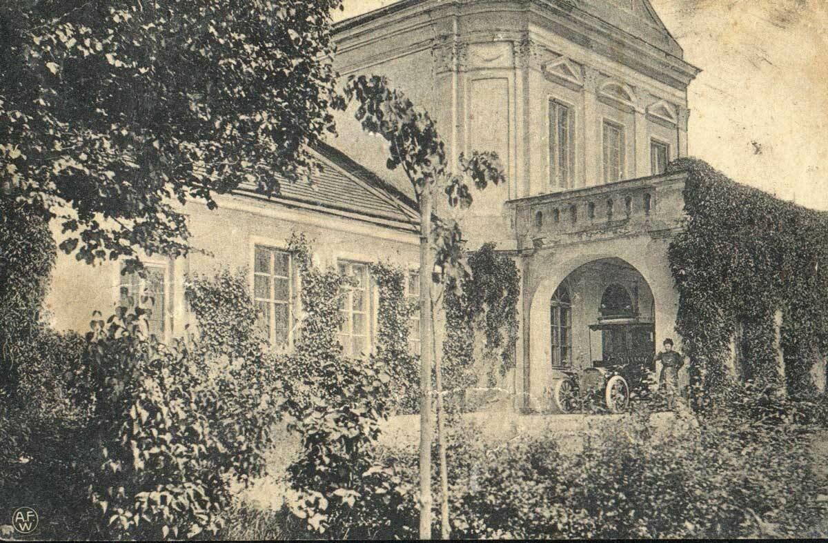 Усадьба Станиславово
