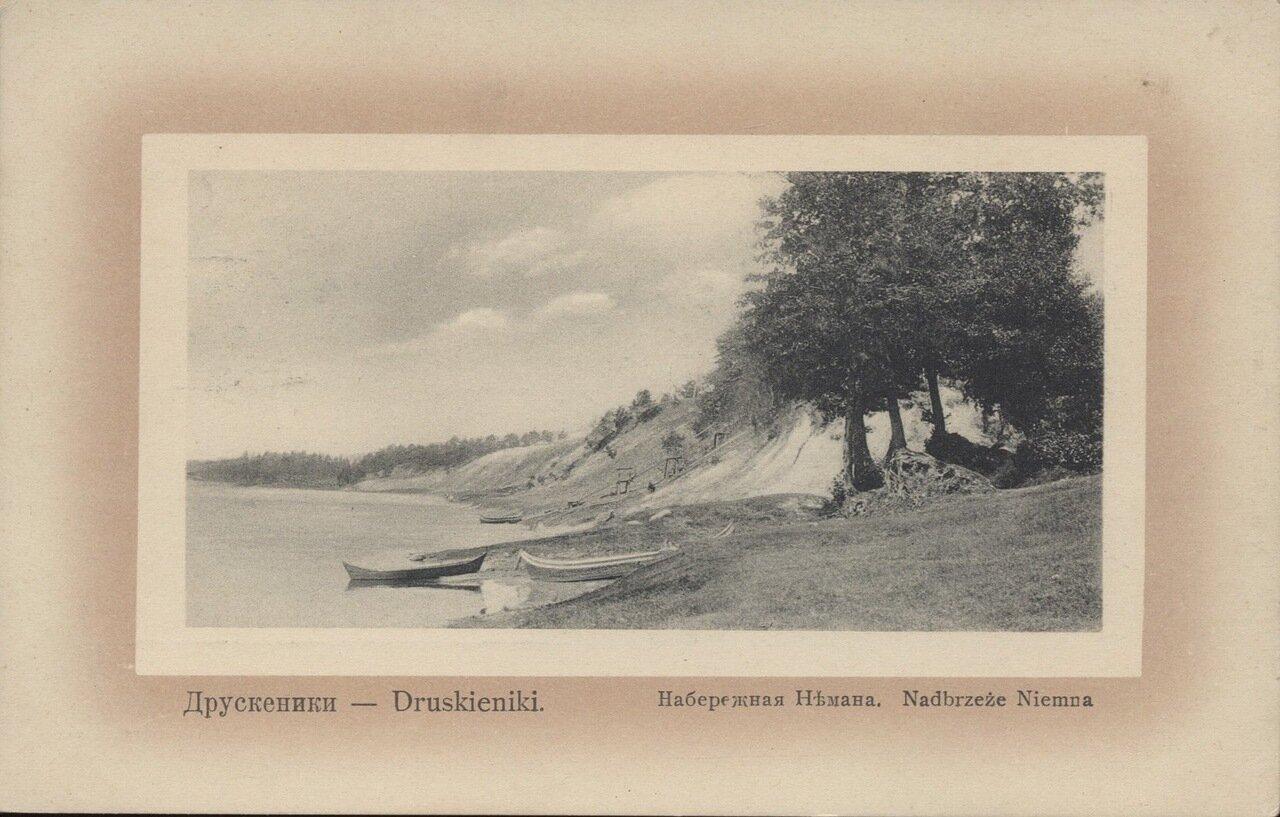 Набережная Немана. 1910