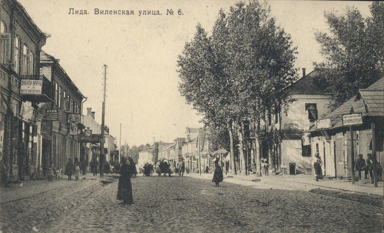 Веленская улица