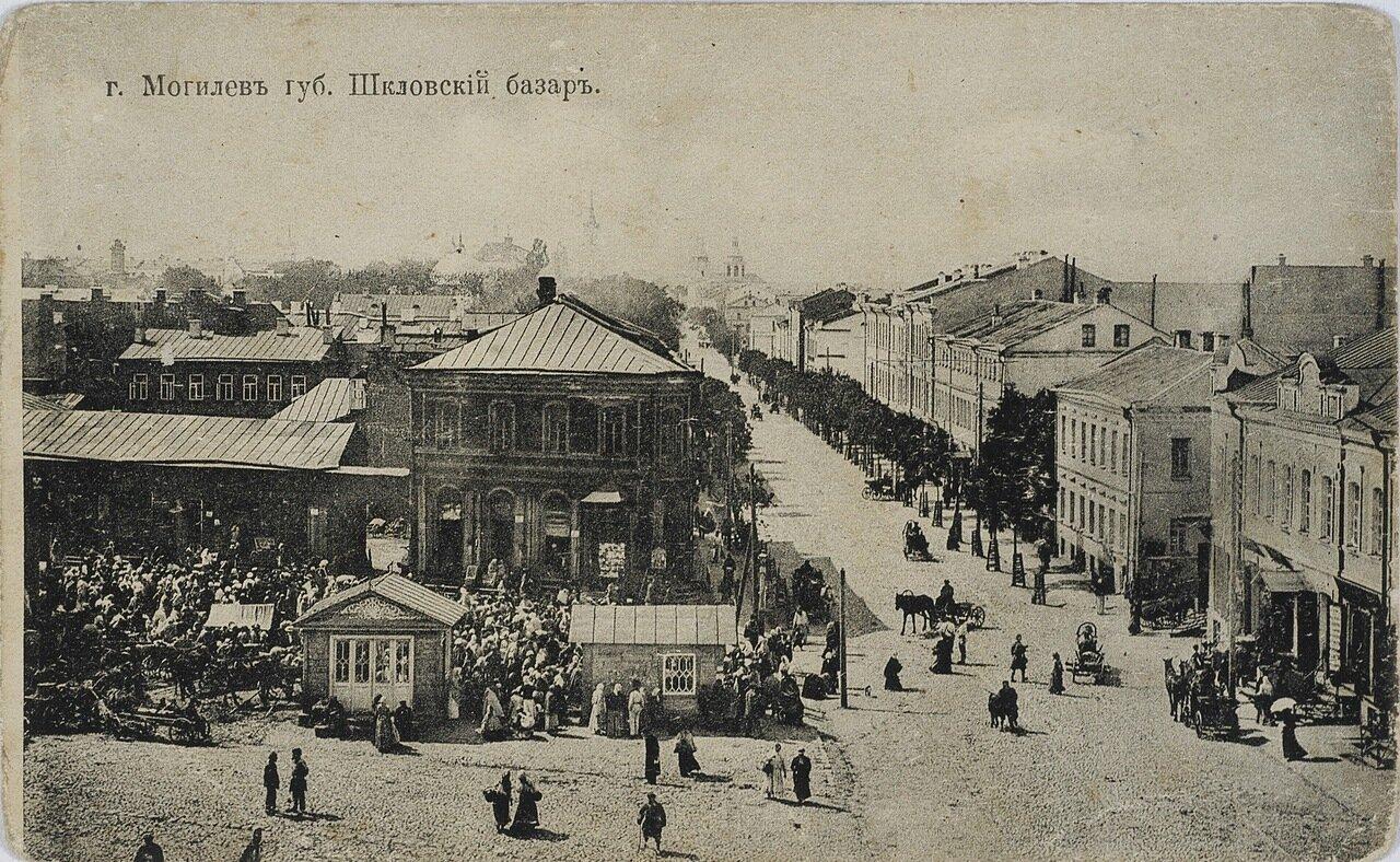 Шкловский базар