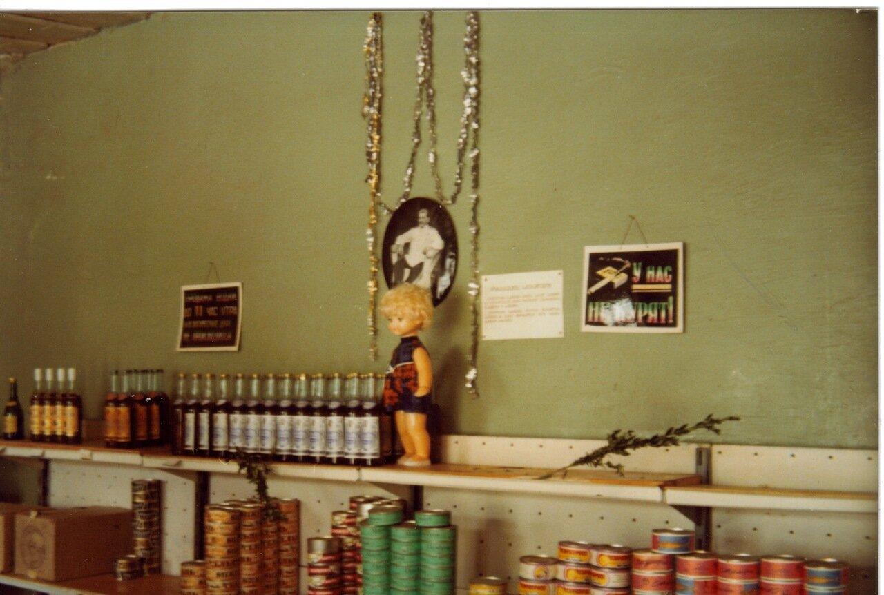 Портрет Сталина в местном магазине