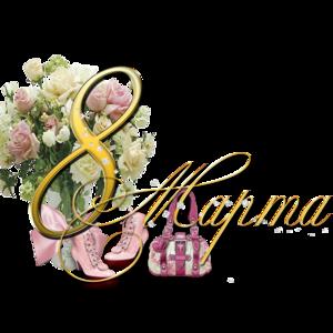 http://img-fotki.yandex.ru/get/9812/102699435.a96/0_c4f1d_c393f22e_M.png