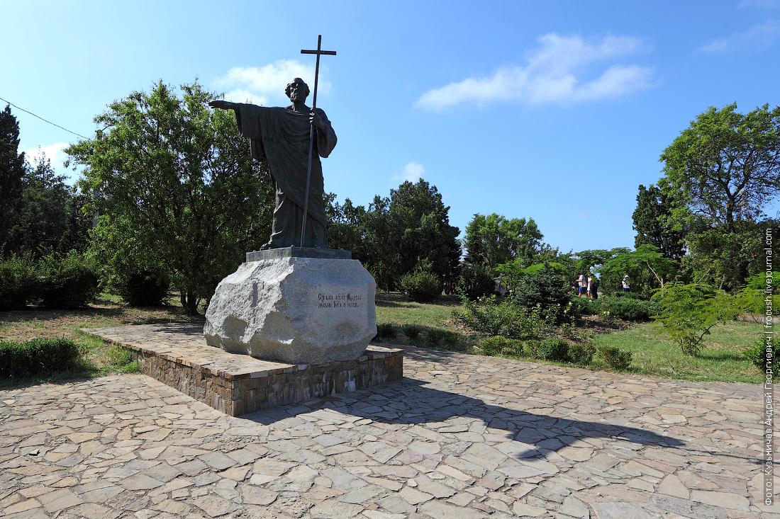 Памятник Андрею Первозванному Крым Херсонес Таврический