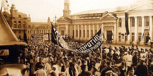 Харківщина у 1917-1940 рр..jpg