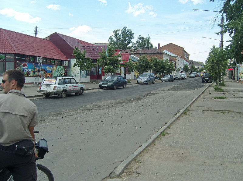 Ефремов. Ул. Свердлова