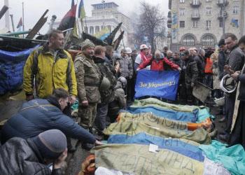 День траура в Украине: Погибли 28 человек