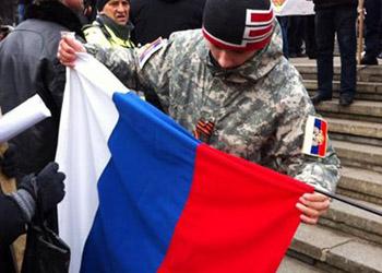 На флагштоке у здания Донецкого ОГА установили российский триколор