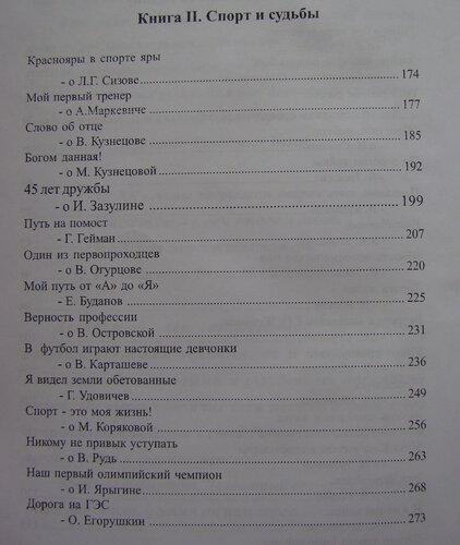 Книга Ветшева В. Ф., Луканин Г. В. Наш ХХ век. Дороги памяти