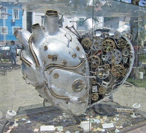Индустриальное сердце.