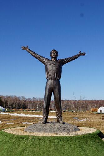 Памятник Гагарину, Эномир, Калужская обл.