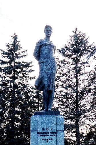 Памятник Зое Космодемьянской, Дорохово