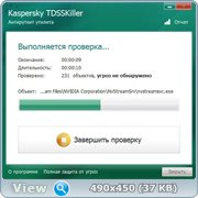 Kaspersky TDSSKiller 3.0.0.23 [Ru]