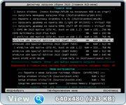 Мультизагрузочный 2k10 DVD/USB/HDD v.5.4 [Eng/Rus]