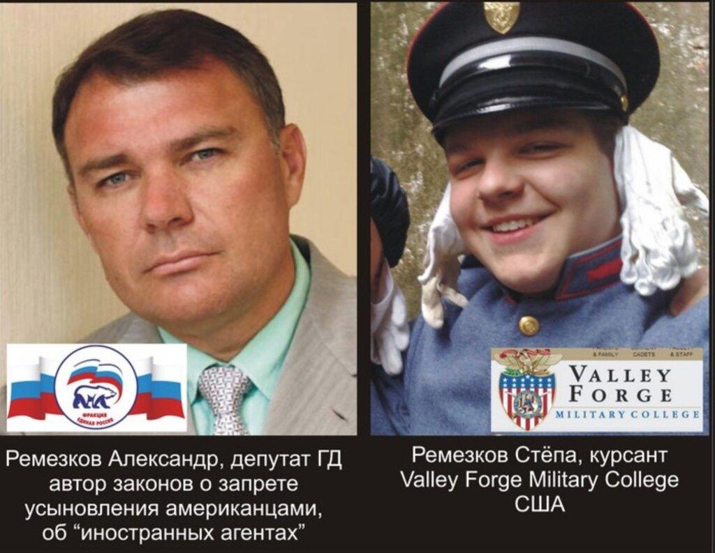 proshmandovka-chto-oznachaet