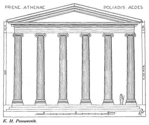 Храм Афины Полиады в Приене, фасад