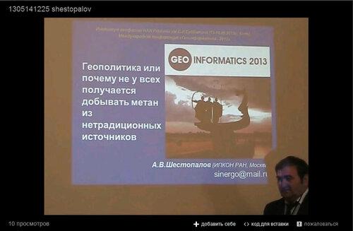 http://img-fotki.yandex.ru/get/9812/223316543.b/0_15bb38_7a401e87_L.jpg