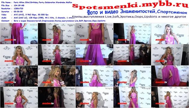 http://img-fotki.yandex.ru/get/9812/240346495.38/0_dffcd_a89308b0_orig.jpg