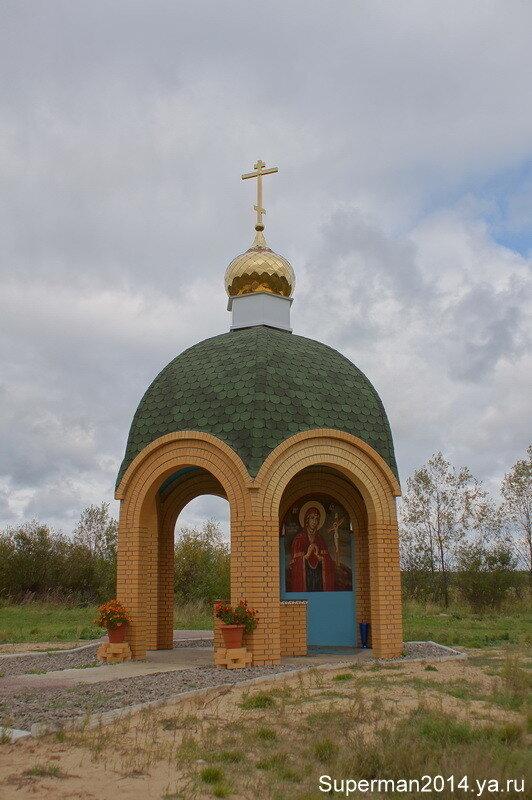 Часовня-источник Иконы Божией Матери Ахтырская у Федотово