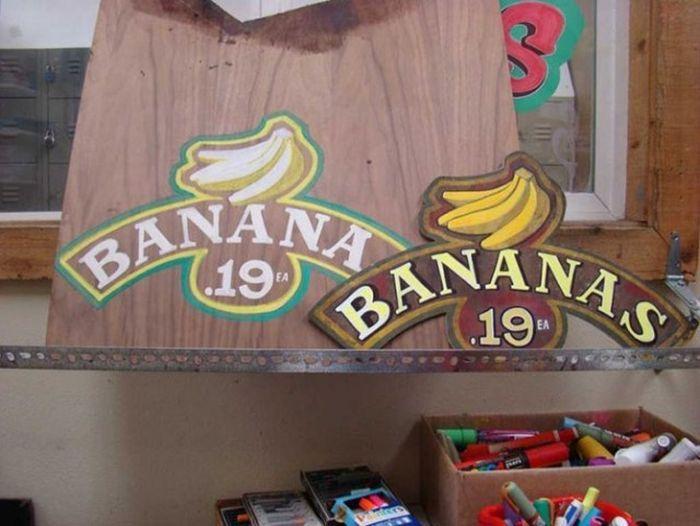 Пять штук бананов