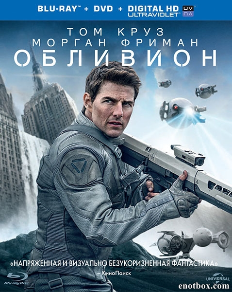 Обливион / Oblivion (2013/BDRip/HDRip)