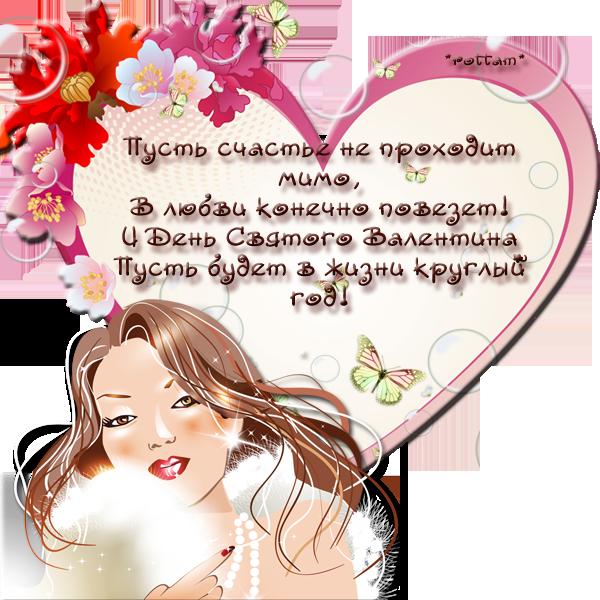 фото открытки онлайн: