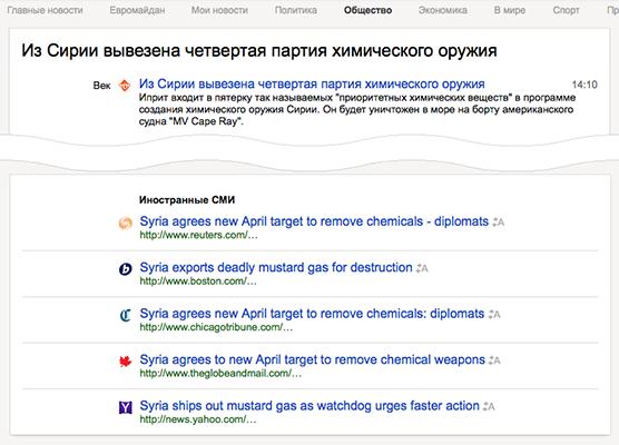 Купить ссылки в новостях