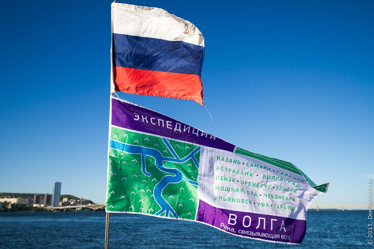 Экспедиция Волга Саратов 28