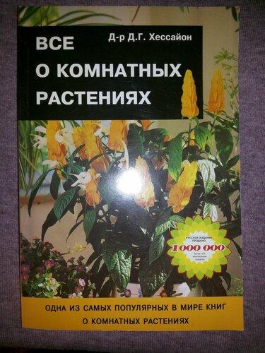http://img-fotki.yandex.ru/get/9812/58279622.e/0_e5aad_27e027e2_L.jpg