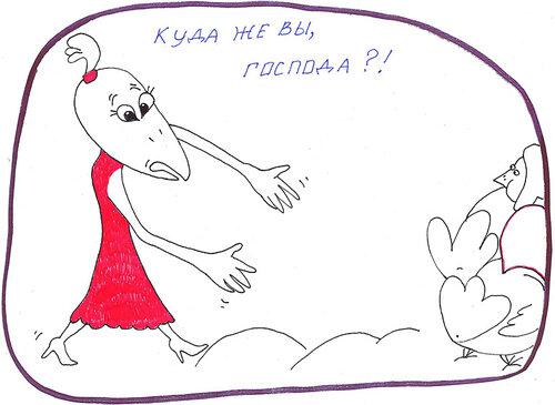 http://img-fotki.yandex.ru/get/9812/8566602.d/0_fbed5_e6df0660_L.bmp