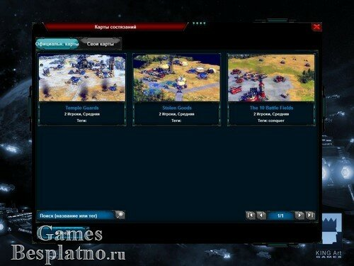 Battle Worlds: Kronos (рус)