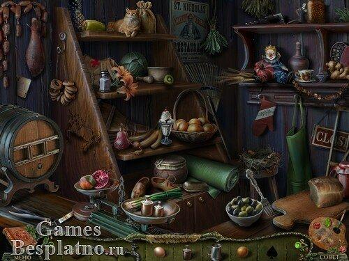 Роковая страсть: Заложник искусства. Коллекционное издание