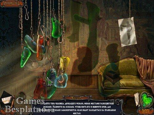 Поезд привидений: Духи Харона. Коллекционное издание
