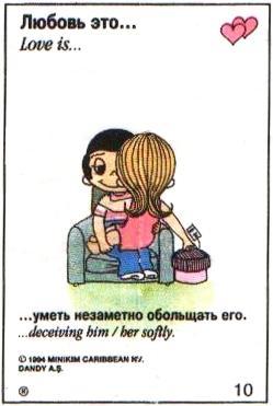 http://img-fotki.yandex.ru/get/9812/97761520.f8/0_805f7_79277779_orig.jpg
